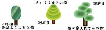 1603_gremz1.jpg