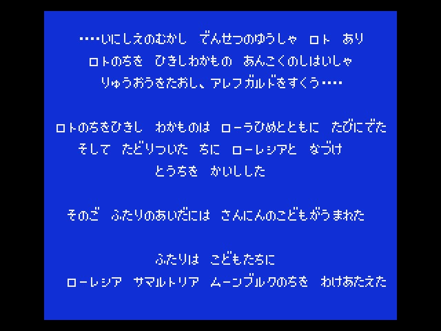 dq2ff11.jpg