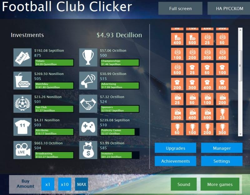 footballclubclicker.jpg