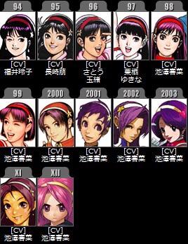 gamekof01.jpg