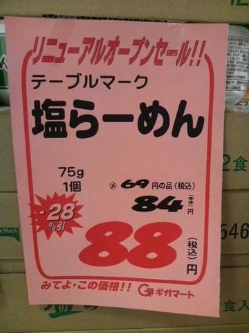 kanban4836.jpg