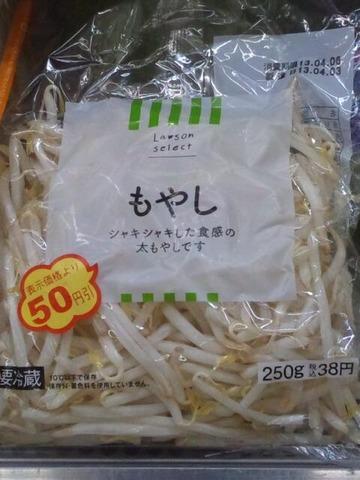 kanban4837.jpg