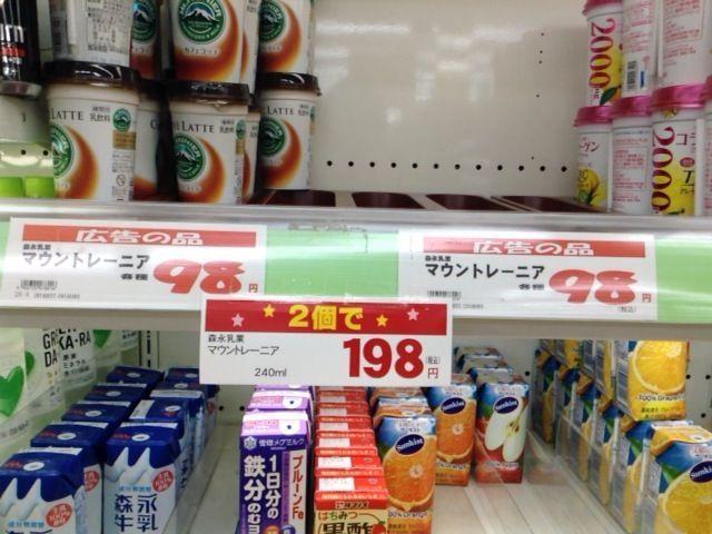 kanban4839.jpg