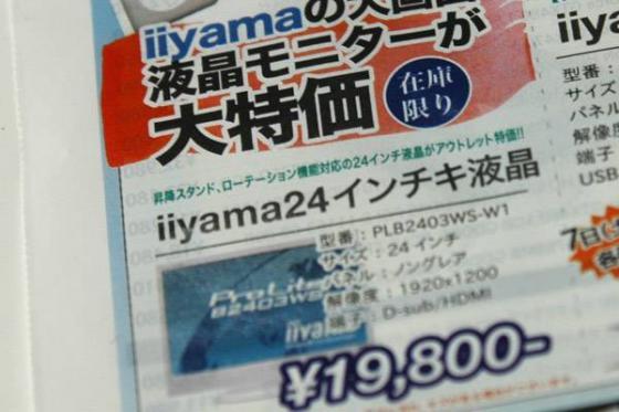 kanban4848.jpg