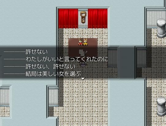 kiokunohako16.jpg