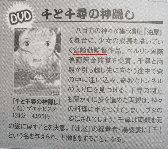mangakikakujiburi19.jpg