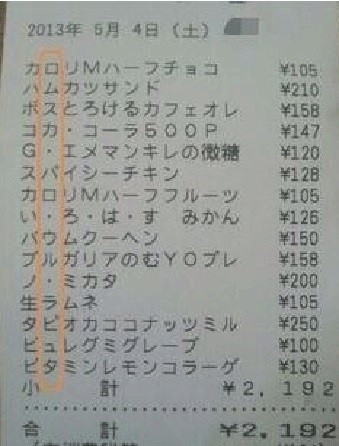 mangakikakujiburi89.jpg