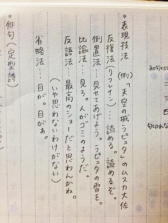 mangakikakujiburi90.jpg