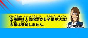 mangakikakulevelfive34.jpg