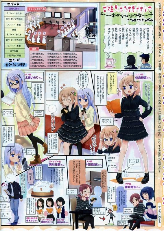 mangasakushaKoi11.jpg