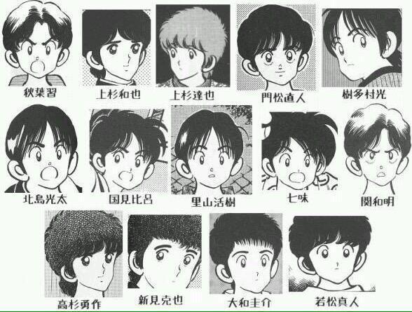 mangasakushaadachi12.jpg