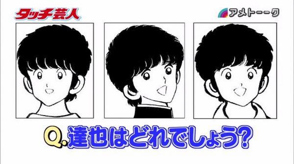 mangasakushaadachi13.jpg