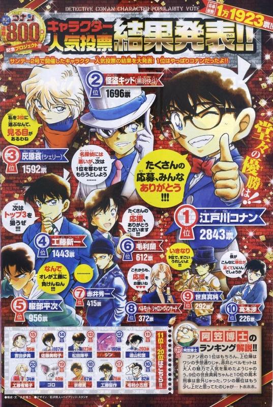 mangasakushaaoyama00.jpg
