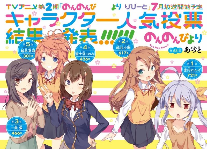 mangasakushaatto00.jpg
