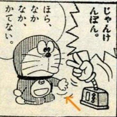 mangasakushafujiko124.jpg