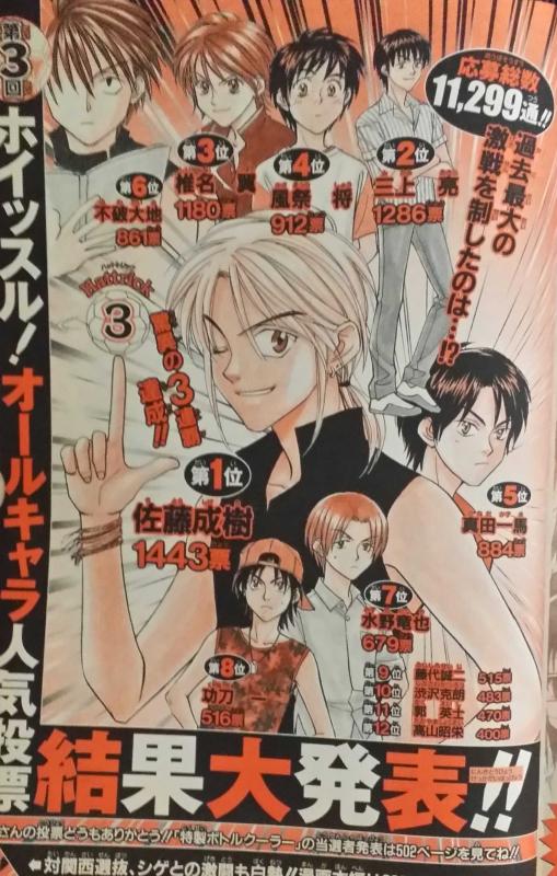 mangasakushahigutidaisuke00_compressed.jpg