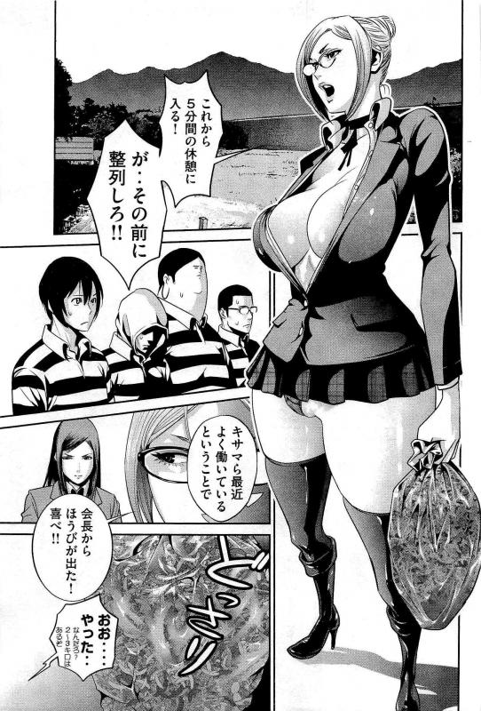 mangasakushahiramotoakira11_compressed.jpg