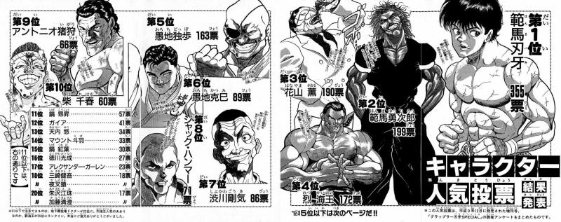 mangasakushaitagaki01_compressed.jpg