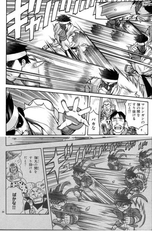 mangasakushakaimakoto23.jpg