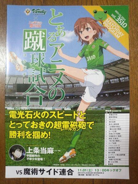 mangasakushakamati17.jpg
