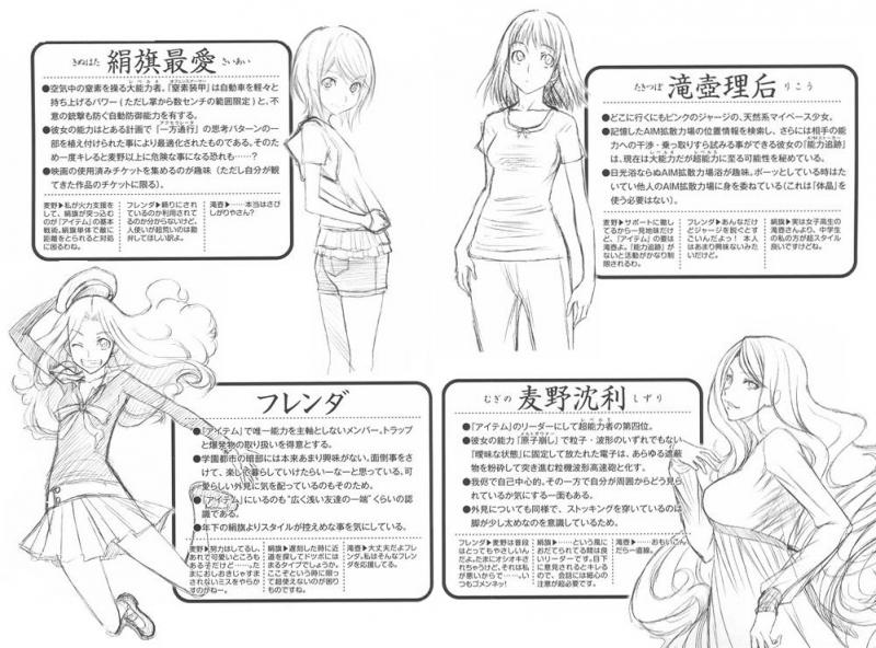 mangasakushakamati53.jpg