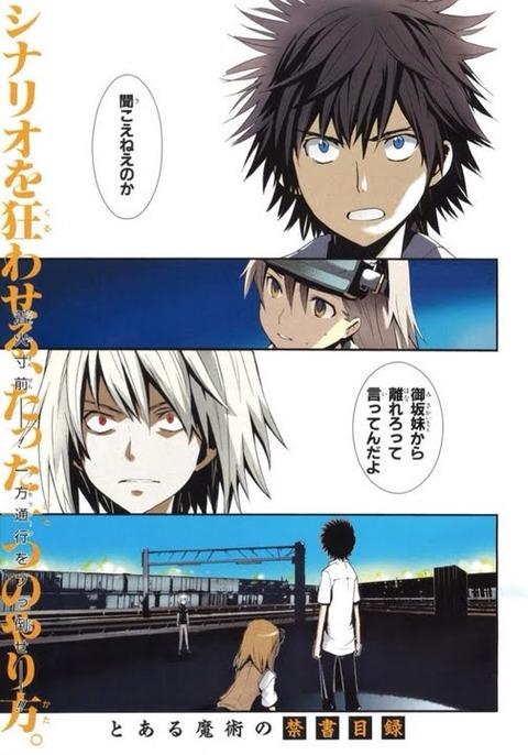 mangasakushakamati56.jpg