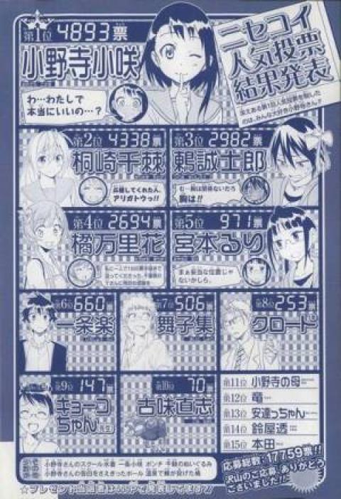 mangasakushakominaosi00.jpg