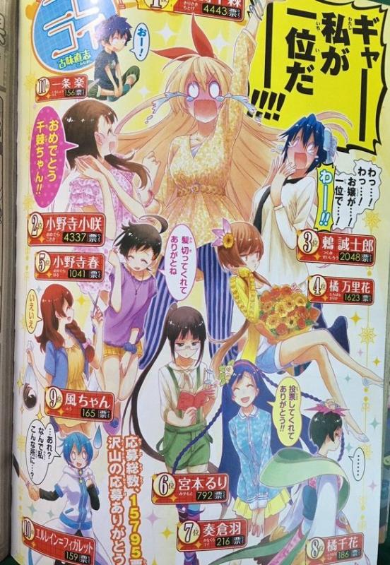 mangasakushakominaosi01.jpg
