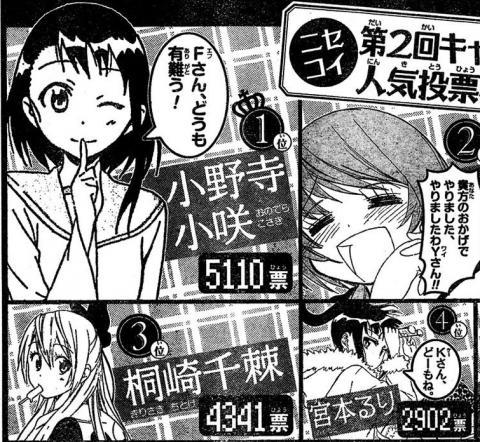 mangasakushakominaosi03.jpg