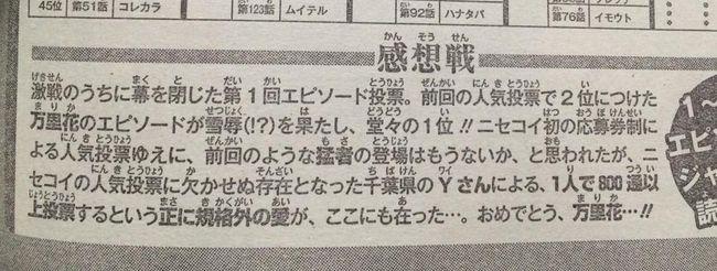 mangasakushakominaosi06_compressed.jpg