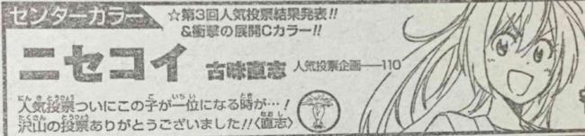 mangasakushakominaosi08.jpg