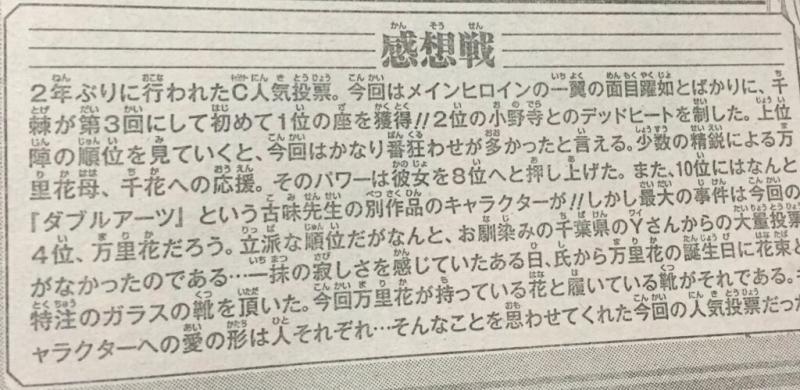 mangasakushakominaosi09.jpg