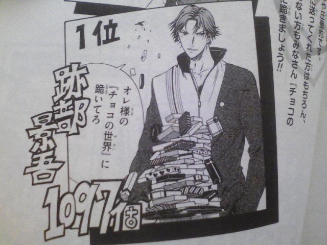 mangasakushakonomi010.jpg