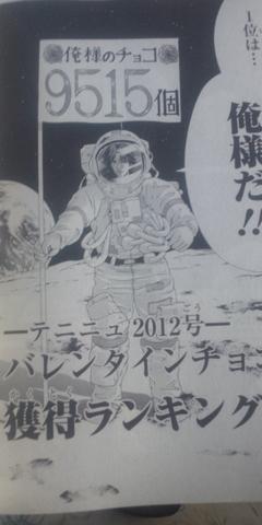 mangasakushakonomi012.jpg