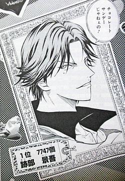 mangasakushakonomi013.jpg