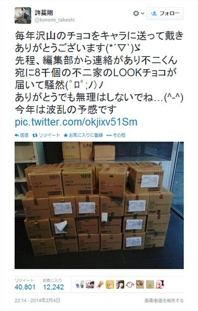mangasakushakonomi014.jpg