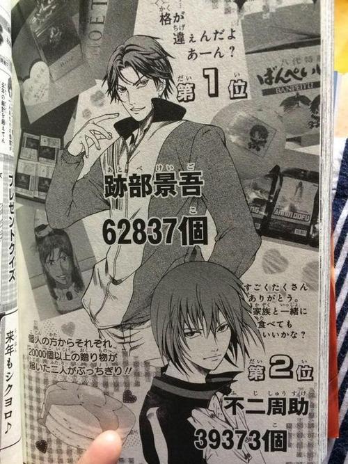 mangasakushakonomi015.jpg
