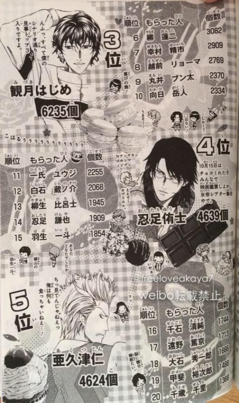 mangasakushakonomi016.jpg