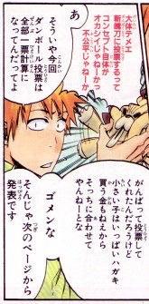 mangasakushakubotaito11.jpg