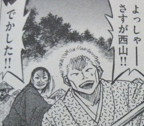 mangasakushamatumotokouji10.jpg