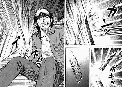 mangasakushamatumotokouji28.jpg