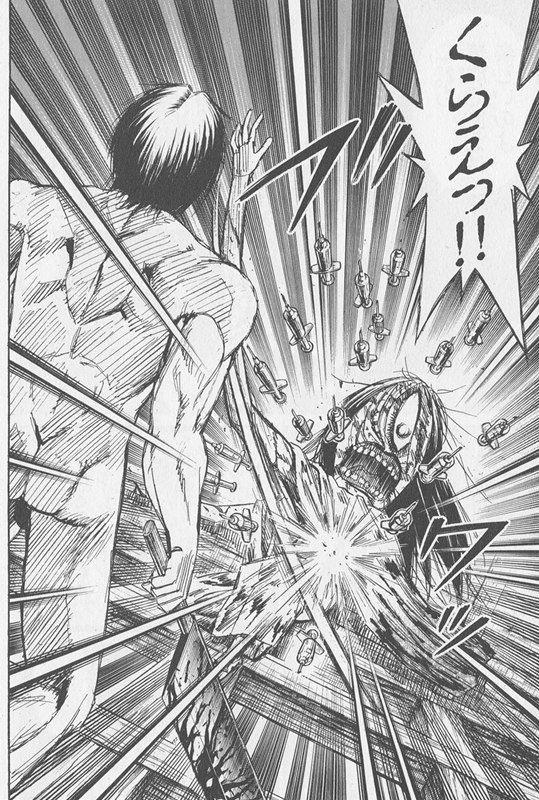 mangasakushamatumotokouji31.jpg