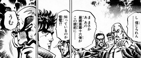 mangasakushamiyashitaakira21.jpg
