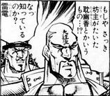 mangasakushamiyashitaakira22.jpg