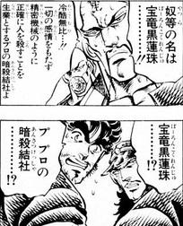 mangasakushamiyashitaakira23.jpg