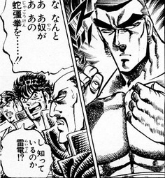 mangasakushamiyashitaakira24.jpg