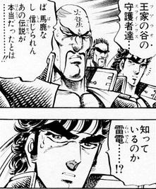 mangasakushamiyashitaakira25.jpg