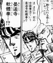 mangasakushamiyashitaakira26.jpg