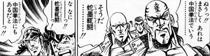 mangasakushamiyashitaakira27.jpg