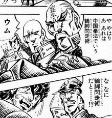 mangasakushamiyashitaakira28.jpg